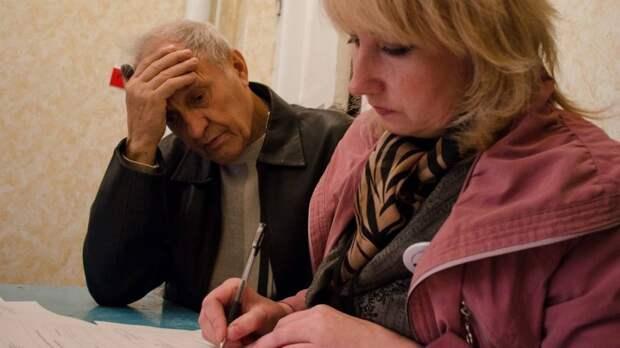 Всероссийская перепись населения стартовала 15 октября