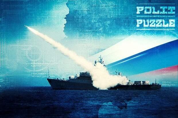 Коротченко объяснил, как РФ отобьет желание Польши атаковать «СП-2»