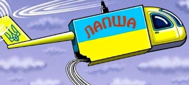 Стратеги Зеленского угрожают Донбассу «информационной реинтеграцией»