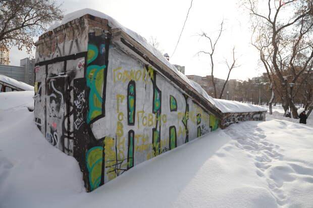 Туалет-бункер за НОВАТом сносят в Новосибирске