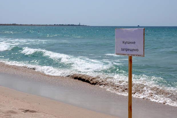 Пляжи Крыма и Севастополя закрыли для туристов
