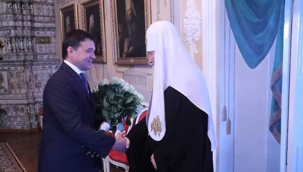 Воробьев поздравил патриарха Кирилла с днем рождения