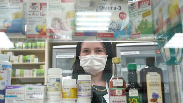Профессиональный праздник фармацевтов появился в России
