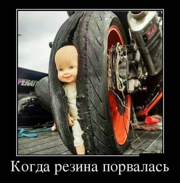 1448795525_rzhachnye-demotivatorki-17_xaxa-net.ru