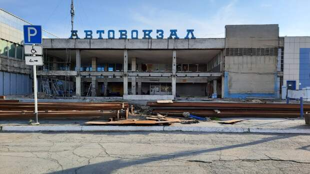 В здании орского автовокзала идёт масштабный ремонт