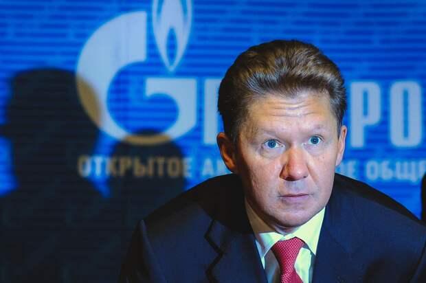 Алексей Миллер, Газпром.png