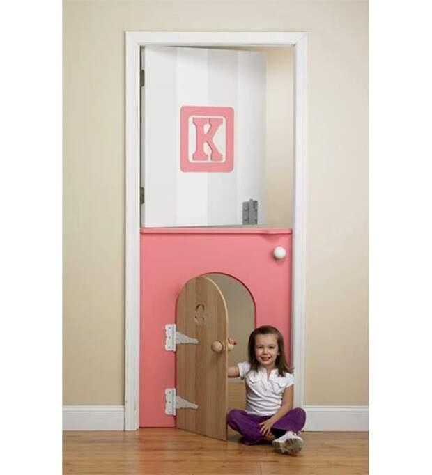 Двери для малышей