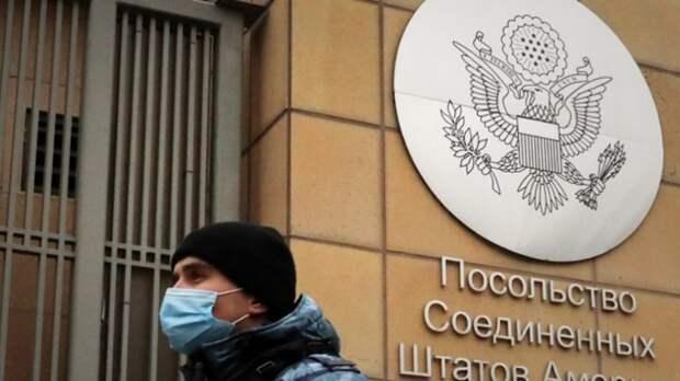 Без виз: почему США решили не пускать к себе россиян