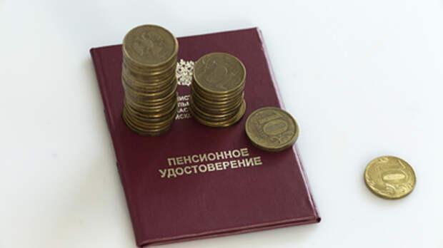Пенсионную реформу отменят? Осталось меньше месяца