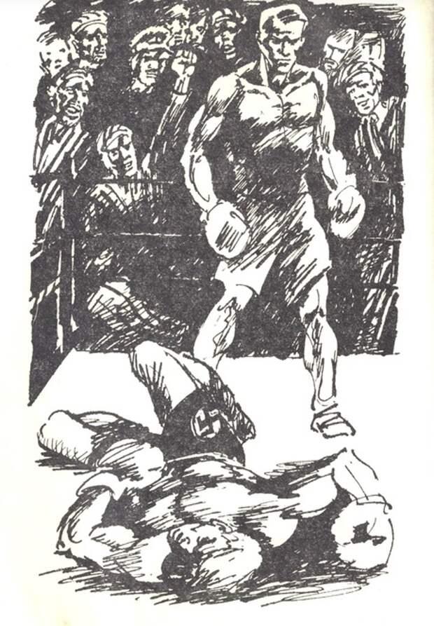 Невероятная история о советском боксёре, который выиграл 80 боёв в концлагере и выжил