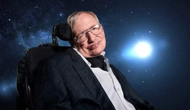 Стивен Хокинг рассчитал дату гибели Вселенной