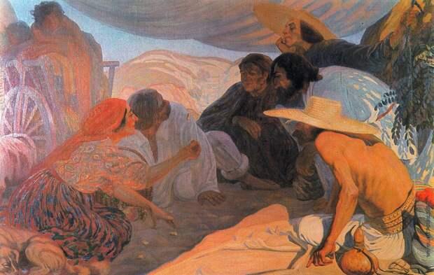 Как гадали на картинах русских художников. Галерея 5