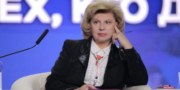 Путин внес кандидатуру Москальковой для переназначения