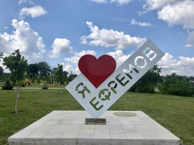 Жители Ефремова жалуются на местную больницу
