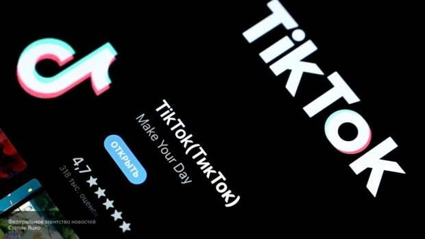 Минторг США назвал дату вступления в силу запрета на TikTok и WeChat