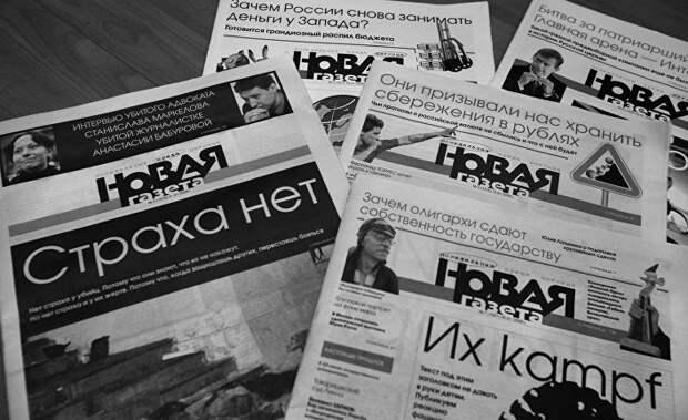 «Новая газета» послушно подхватила фейк Bellingcat о третьем отравителе Скрипалей