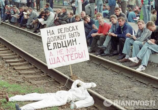 Бастующие шахтеры перекрывают железную дорогу, 1998 год.