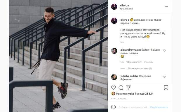 """Эллерт показал, как веселится без Мишиной, устроив """"танцы"""" прямо на улице: """"Иди на шоу Україна має талант"""""""