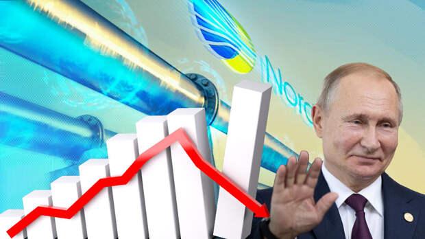 Зачем Путин уронил цены на газ и решил создать биржу газа в Питере