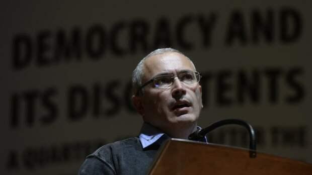 Украина стоит как 4 дивизиона С-400: Ходорковский выболтал стоимость Незалежной