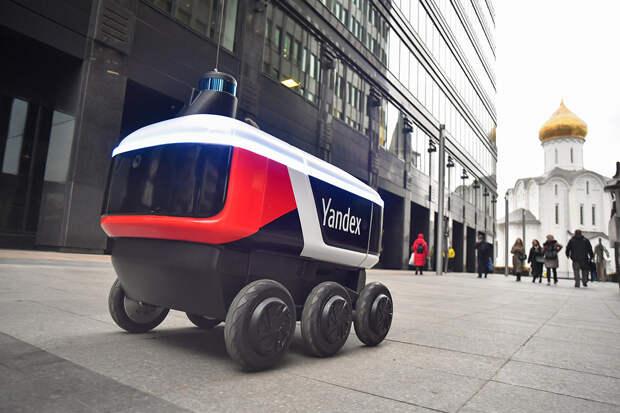 «Яндекс» начал заменять людей роботами для доставки заказов в Москве