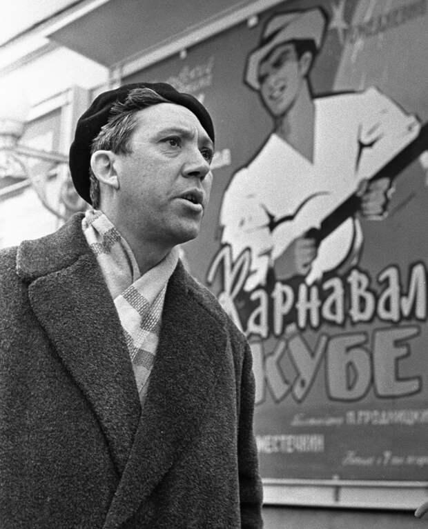 95 лет со дня рождения Юрия Никулина