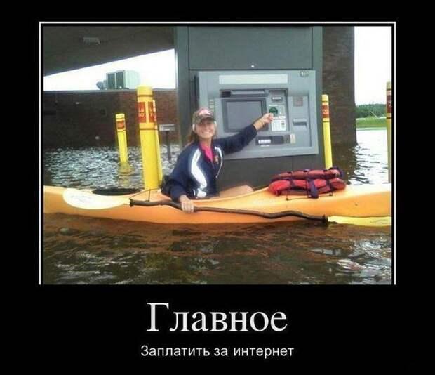 smewnye_demotivatory_0_001