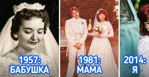 Мы выяснили, как изменилась свадебная мода за 100 лет и почему мы больше не мечтаем о «платье принцессы»