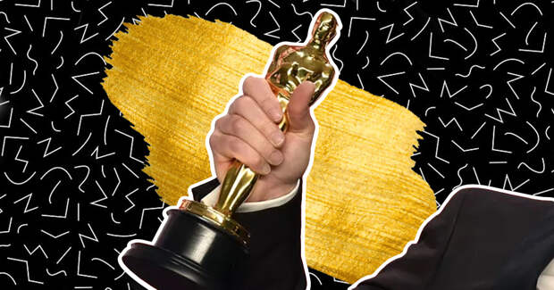 Почему статуэтку премии «Оскар» так назвали?