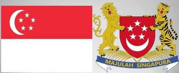 Государственный флаг и герб Сингапура
