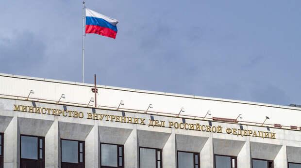 Беловежские соглашения признать ничтожными: Эксперт о новом статусе России, Украины и Белоруссии