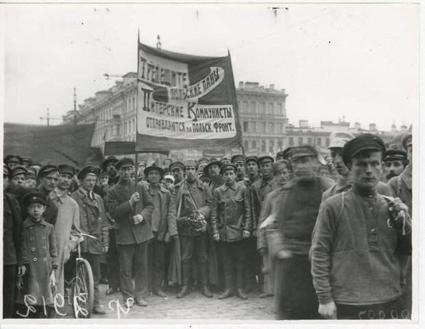 «Чудо на Висле». Варшавская операция Красной Армии