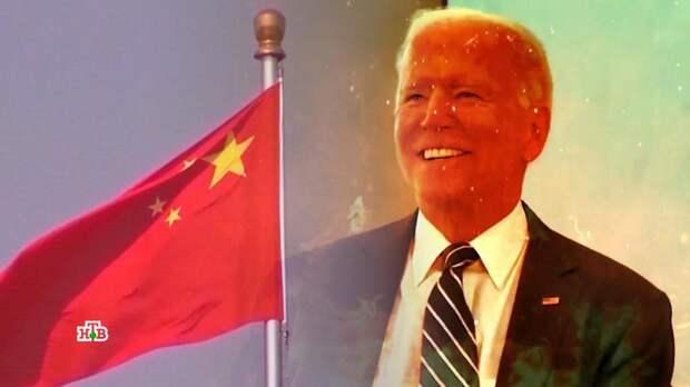 Америке предрекли поражение в холодной войне с Китаем