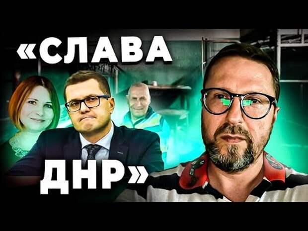 Даже родственники украинских «вождей» отрицают официальную пропаганду