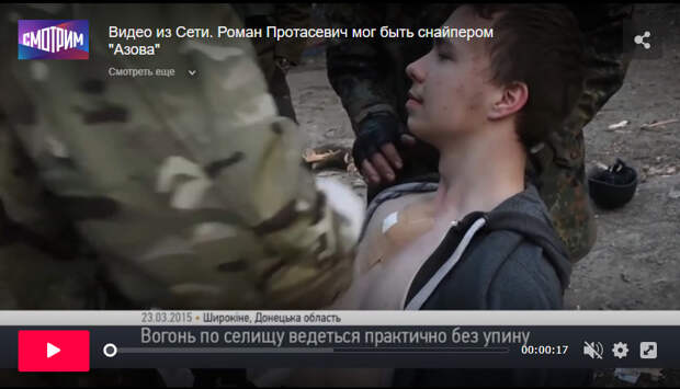 Генпрокуратура ЛНР доказала причастность Протасевича к зверским убийствам