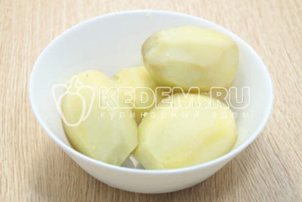 Очистить картофель от кожуры.