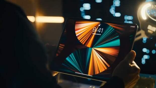 Переход на новые дисплеи в планшетах Apple запланирован на 2022 год