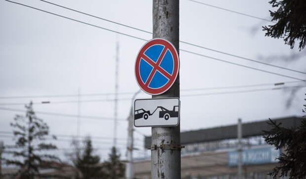 Наулице иплощади Горького вНижнем Новгороде запретят парковку с24февраля