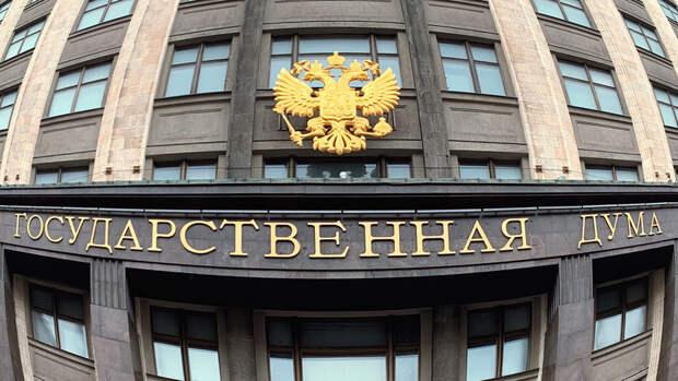 В Госдуме прокомментировали требование МВД к СНГ забрать своих нелегалов