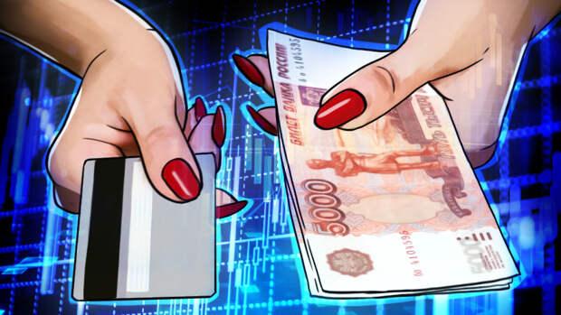 Юрист Уткин рассказал о способах обмана в банках
