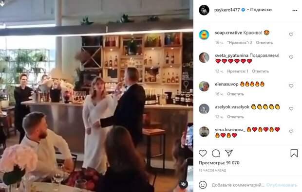 «Первая пошла»: Охлобыстин показал видео трогательного танца сдочкой наеесвадьбе