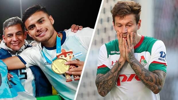 Смолов может уехать в Турцию, ЦСКА берет еще одного аргентинца. Свежайшие новости с трансферного рынка