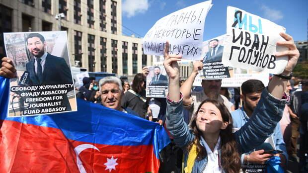 Митинг в поддержку журналиста Ивана Голунова состоится в воскресенье