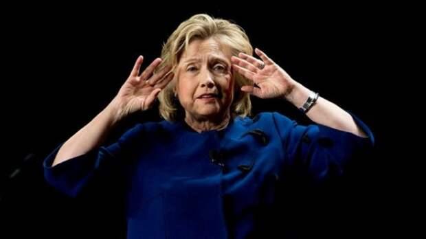 Коварство Клинтон обернулось против нее