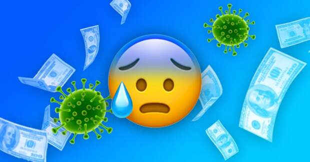 Вот сколько денег потеряли богатейшие люди мира из-за коронавируса