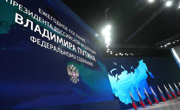Как услышали Владимира Путина за рубежом