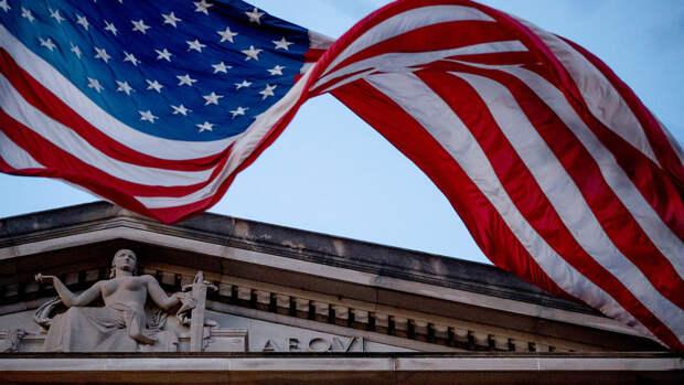 Минюст США изучает десятки компаний из России на предмет санкций