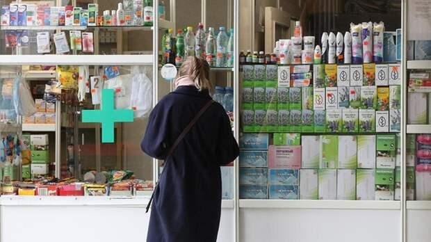 Минздрав РФ предупредил о риске роста цен на лекарства и медизделия