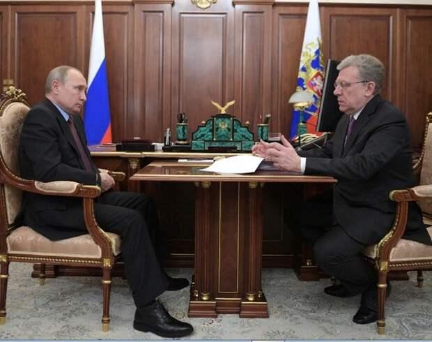 """Путин удивился отчёту о неисполнении бюджета в 1 трлн рублей: """"Что-то многовато"""""""