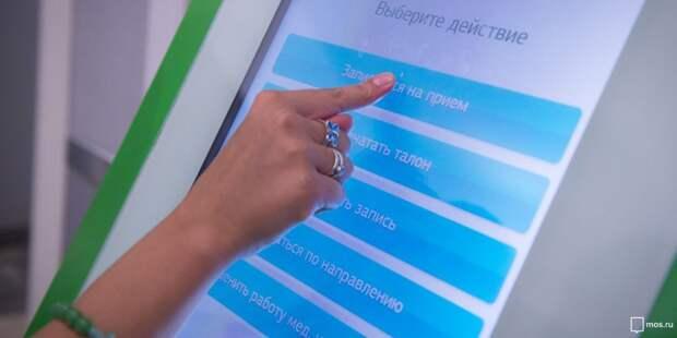 Городскую больницу на Ленской подключили к единой цифровой платформе